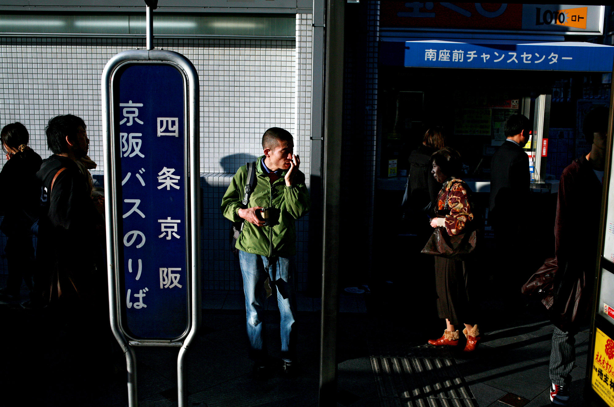 JOHNNY ANDREWS PHOTOGRAPHY :: PASSPORT :: Japan